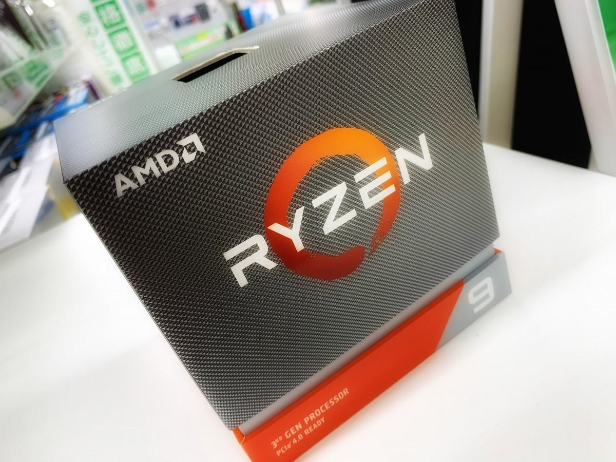 AMD製CPU Ryzen とは