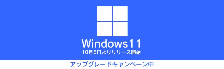 Win11